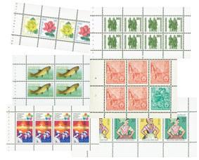 DDR 12 Heftchenblätter ** H.-Bl. 7/8/9, 12/13/14/15/16/17, 19/20/21