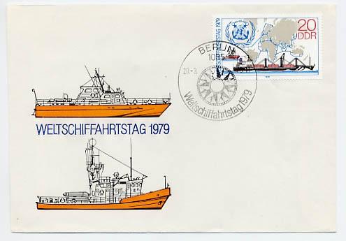 DDR FDC MiNr. 2405 Weltschiffahrtstag