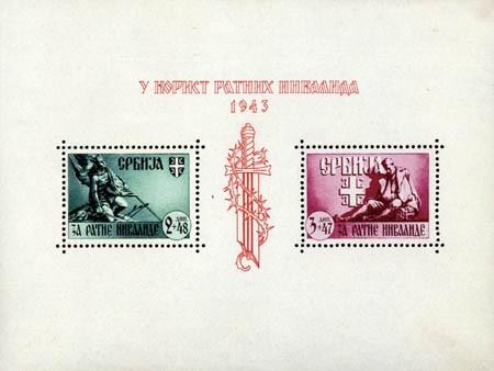 Dt. Besetzung Serbien Bl. 4 **