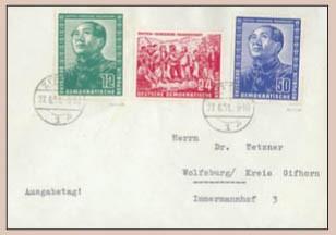 DDR FDC MiNr. 286/88 Deut. -Chines. Freundschaft