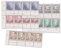 DDR MiNr. 1941/1945 DV ** Bedeutende Persönlichkeiten II