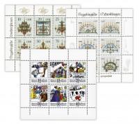 DDR 3 Kleinbogen mit Plattenfehler ** MiNr. 1995/2000, 3057/62, 3289/94