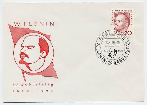 DDR FDC MiNr. 762 Lenin