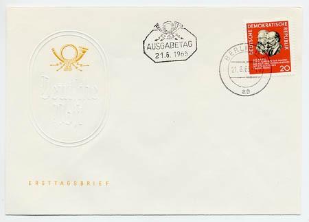 DDR FDC MiNr. 1120 Postministerkonferenz