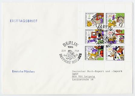DDR FDC Klbg. MiNr. 1717/22 Bremer Stadtmusikanten