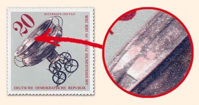 DDR MiNr. 2183 PF I ** Archäologische Funde