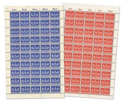 All.Bes.GA Bogensatz MiNr. 969/70 ** Exportmesse Hannover 1948