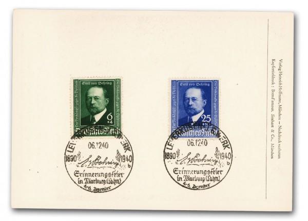 Dt. Reich MiNr. 760/61 Karte Erinnerungskarte 50 J. Diphtherie-Serum