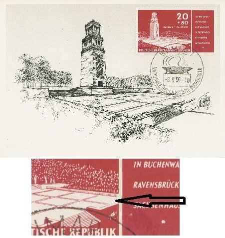 DDR Maximumkarte MiNr. 538 II mit PF Gedenkstätte Buchenwald