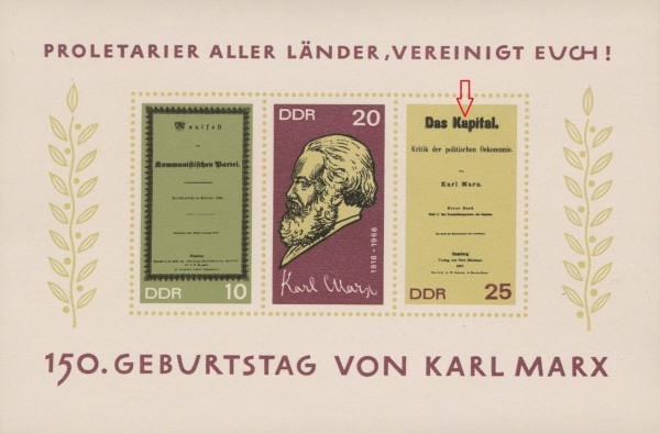 DDR Bl. 27 ** mit PLF + Vergleichsstück 150. Geburtstag Karl Marx