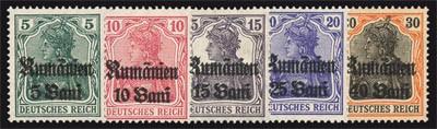 """Dt. Besetzung Rumänien MiNr. 8/12 ** Germania-Satz mit Aufdruck """"Rumänien"""""""