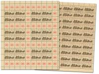 DDR SOZPHILEX 85 Bogen-Set