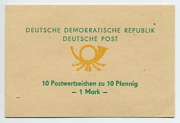 DDR SMHD 1a ** Posthorn