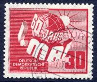 DDR MiNr. 0250 o