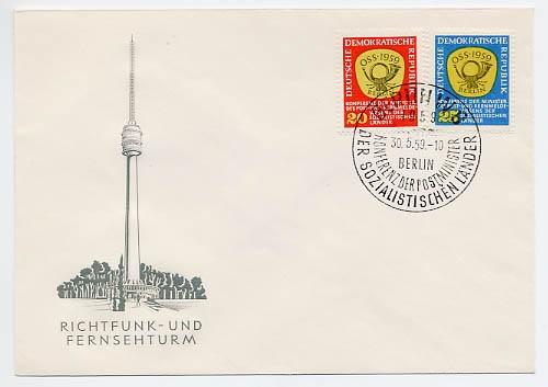 DDR FDC MiNr. 686/87 Postministerkonferenz