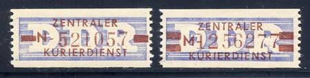 DDR Dienstmarken B MiNr. 20-21 ** (ND) dicke Wertbalken, Nachdruck