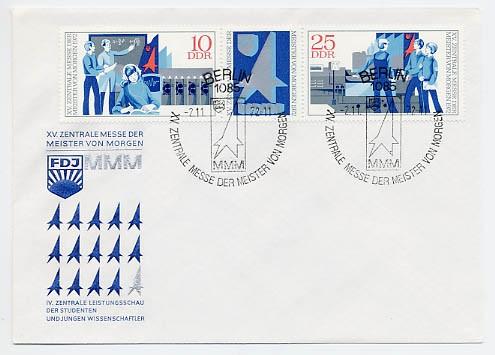 DDR FDC MiNr. 1799/1800 Zdr. 15. MMM