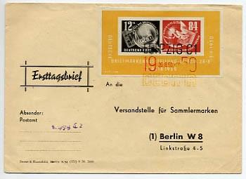 DDR FDC Bl. 7 MiNr. 271/72 Dt. Briefm. -Ausst. DEBRIA-Block