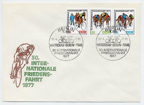 DDR FDC MiNr. 2216/18 Zdr. Int. Friedensfahrt