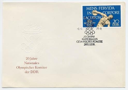 DDR FDC MiNr. 1660 20 Jahre Nationales Olympisches Komitee