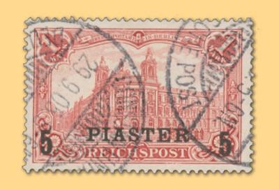 Dt. Post in d. Türkei MiNr. 20II o gepr. FM Reichspost 5 Pia auf 1M Type II