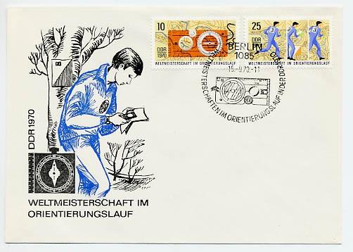DDR FDC MiNr. 1605/06 WM im Orientierungslauf