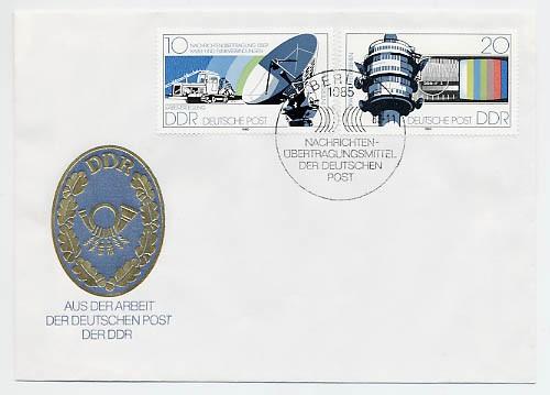 DDR FDC MiNr. 2490/91 Arbeit d. Deutschen Post