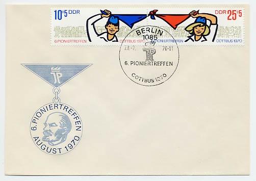 DDR FDC MiNr. 1596/97 Zdr. Pioniertreffen