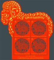 Liechtenstein: Chinesisches Tierkreiszeichen 2015