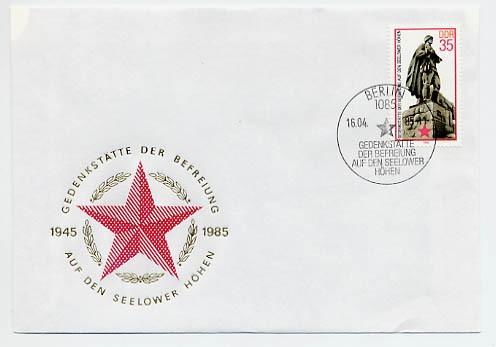 DDR FDC MiNr. 2939 Int. Mahn-u. Gedenkstätten