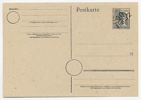 SBZ Allg.A. Ganzsache P 23 * (12 Pf.)