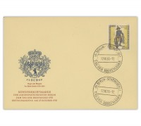 Berlin FDC Mi-Nr. 131 Tag der Briefmarke 1955