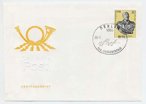 DDR FDC MiNr. 2579 150. Geb. Stephans