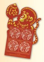Chinesisches Tierkreiszeichen 2016 ** Liechtenstein-Block Jahr des Affen