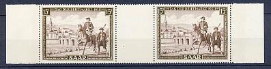 Saarland MiNr. 305 ZW-Paar ** Tag der Briefmarke 1951