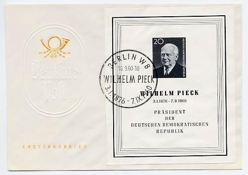 DDR FDC Bl. 16  MiNr. 784B Pieck-Trauermarke
