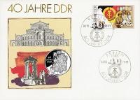 DDR Münzbrief 12 o