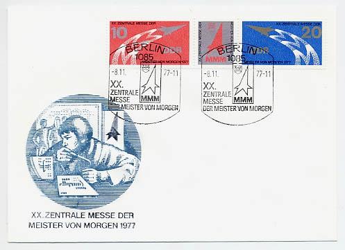 DDR FDC MiNr. 2268/69 Zdr. 20. MMM