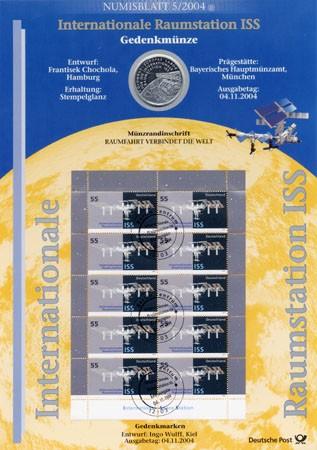 BRD Numisblatt 5/2004 Internationale Raumstation ISS