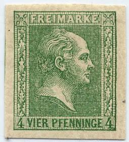 Preußen MiNr. 9a * 4 Pf smaragdgrün