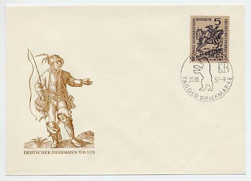 DDR FDC MiNr. 600 Tag d. Briefmarke