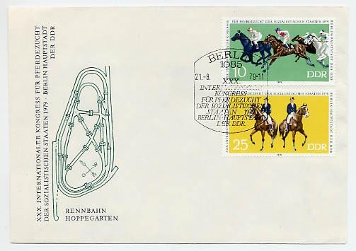 DDR FDC MiNr. 2449/50 Pferdezucht