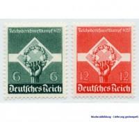 Dt. Reich MiNr. 571/72x gestempelt 1. Reichsberufswettkampf