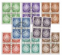 DDR Dienstmarken-A-Kollektion