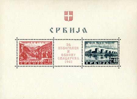 Dt. Besetzung Serbien Bl. 1 ** gez. Inschrift rot, Landesname grün
