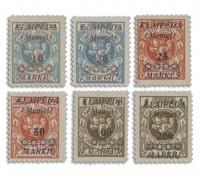 Memelgebiet MiNr. 135/140 **, 6 Werte Freimarken Litauen mit Aufdruck