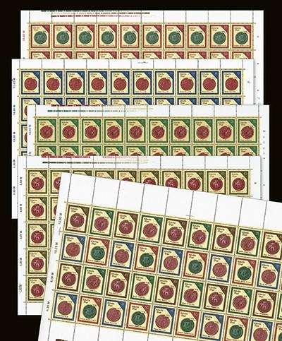 DDR Bogenkollektion MiNr. 3156/59 ** Historische Siegel II, 5 Bogen inkl. Sammelblatt