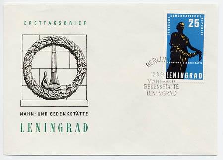 DDR FDC MiNr. 1048 Int. Gedenkstätten