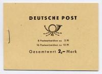 DDR MH 4c2 ** Freimarken: Ulbricht