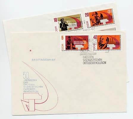DDR FDC MiNr. 1312/16 A 50. Jt. Oktoberrevolution